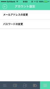 Goodlookin(グッドルッキン)